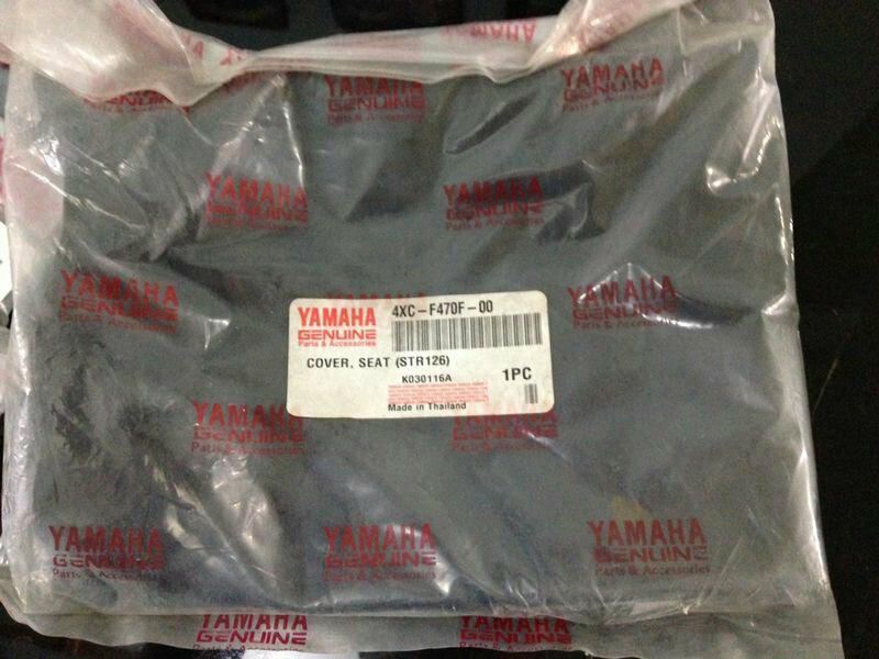 Ready Aneka part Yamaha Touch, 4xc , Thailand CBU, 2nd and new