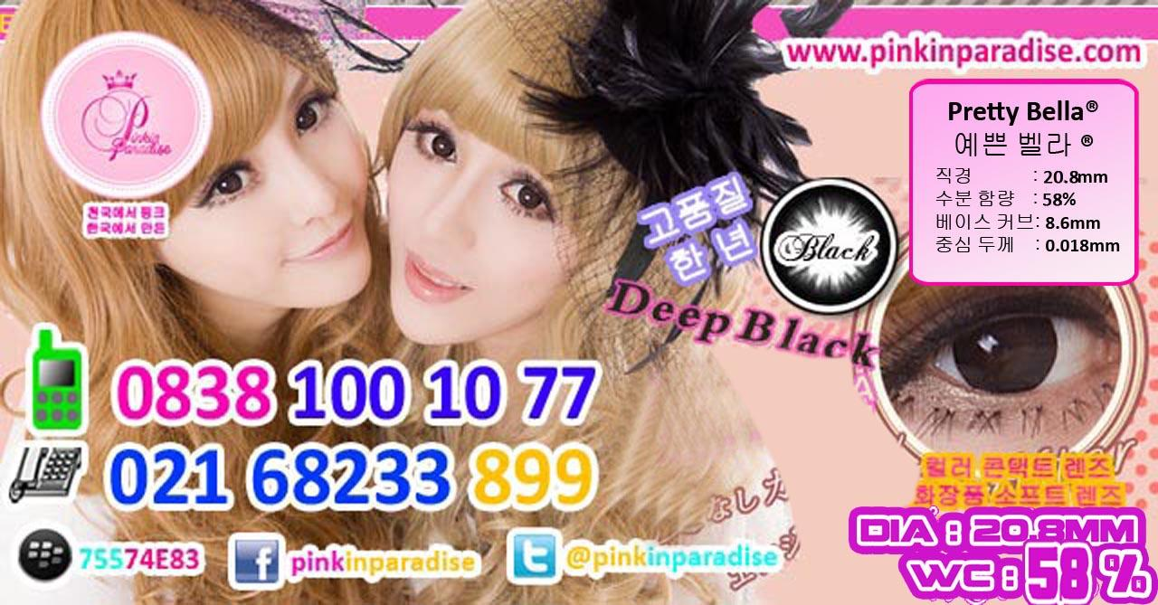 Softlens PRETTY BELLA Diameter 20.8mm Water 58% Contact Lens Korea