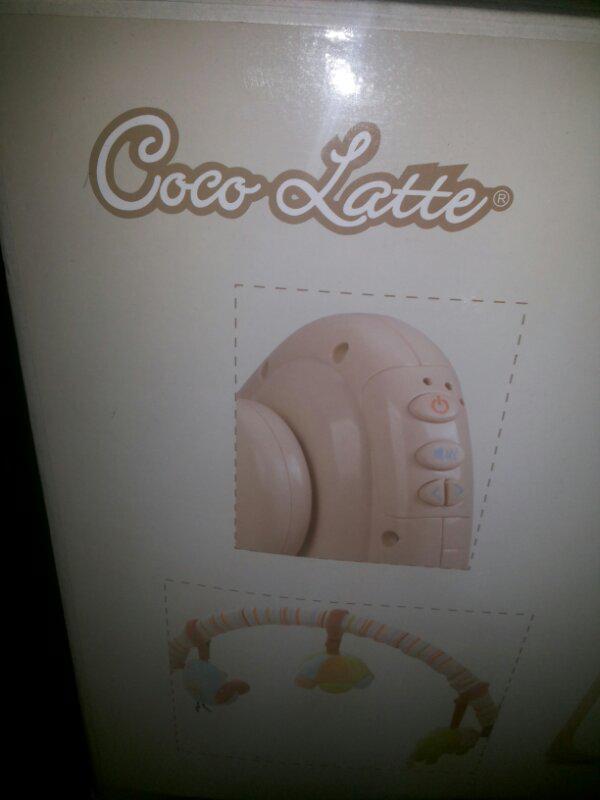 ayunan baby swing coco latte