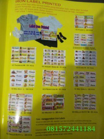Terjual Stiker baju   label nama untuk di baju ( bahan kain )  19b3c2954f