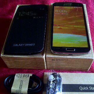 Samsung Grand 2 Ori New Murah BM Semarang