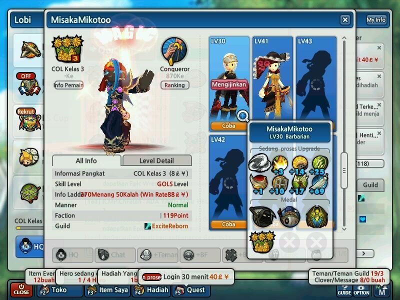 WTS LostSaga Colonel Class 3 GG (+25Rame) (Guild:ExciteReborn)