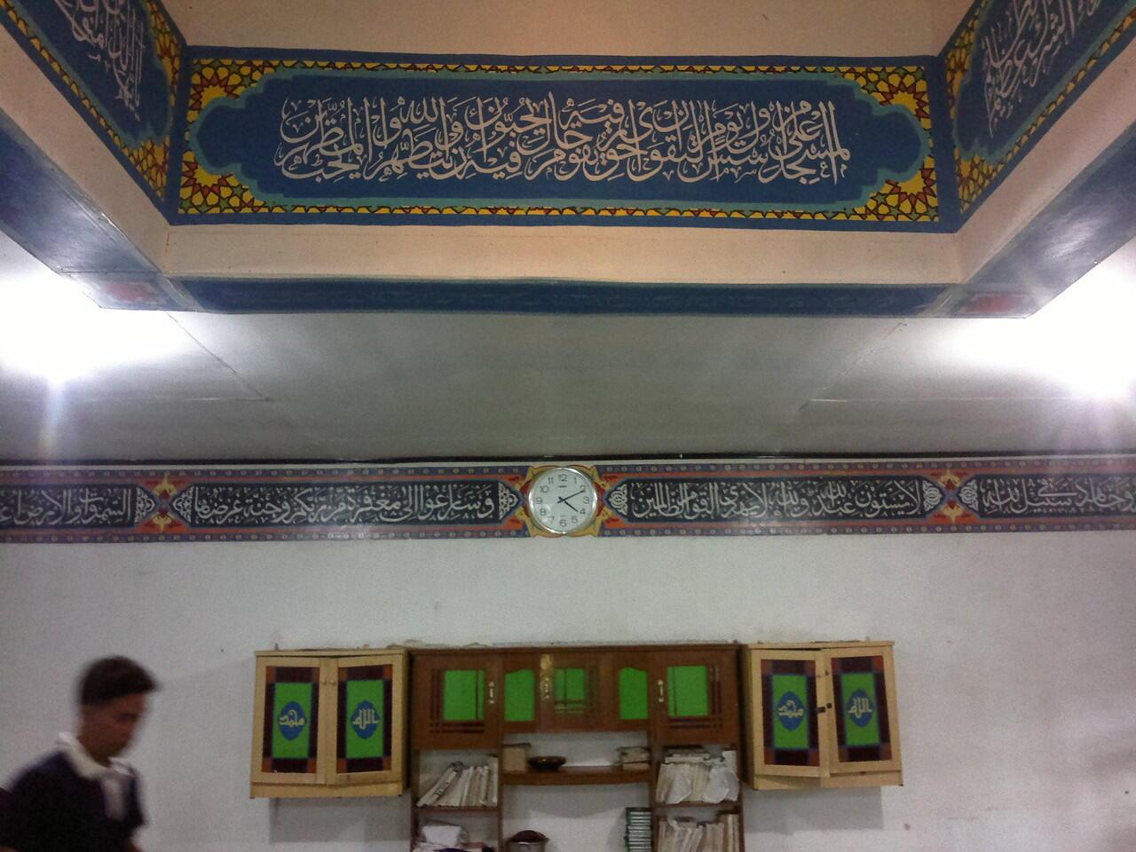 jasa rancang kaligrafi masjid