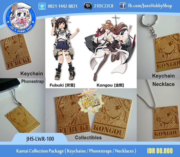 JHS-LWR-100 KANTAI COLLECTION PHONESTRAP,KEYCHAIN,NECKLACE AND COLLECTIBLES