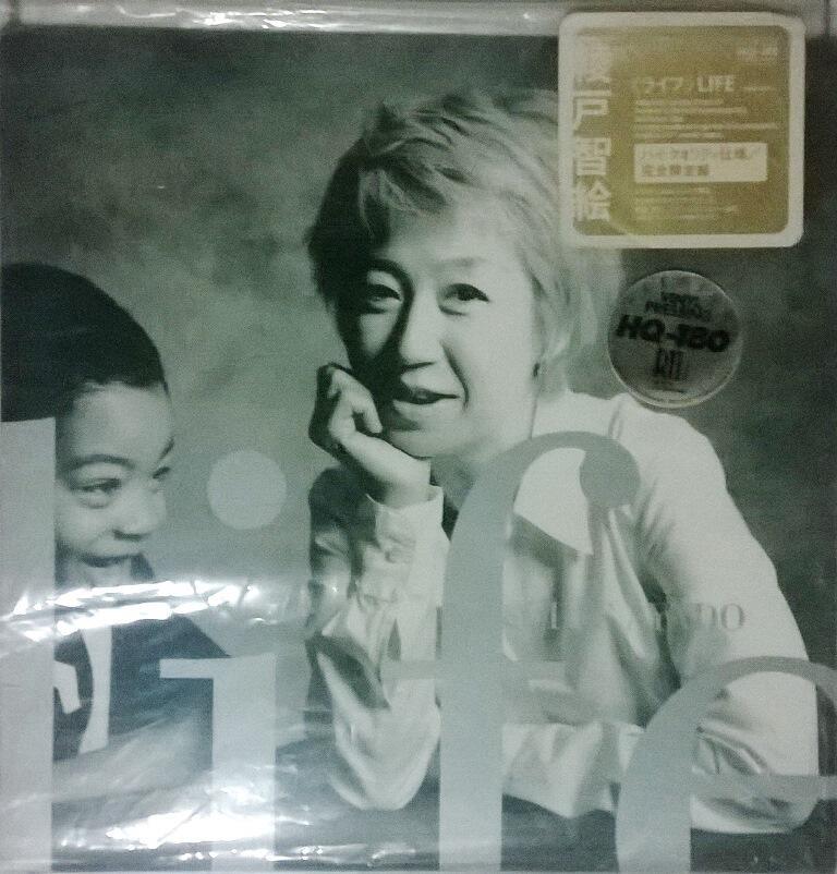 Koleksi Piringan Hitam (LP)
