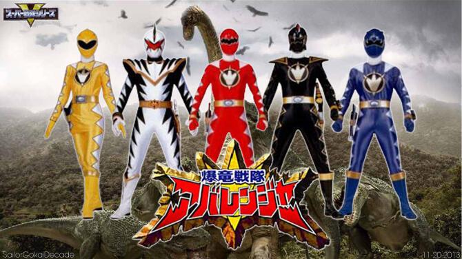 [zearth Shop] DVD/Divx Tokusatsu-Anime,dll (Jiraiya, Changeman, Metalder,dll)