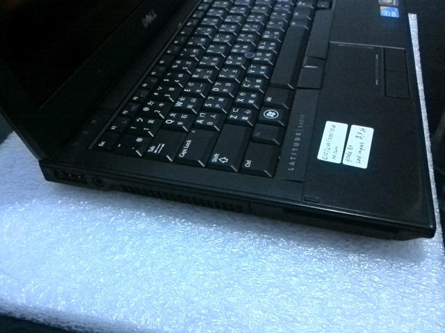 Dell 13 inch Core i5