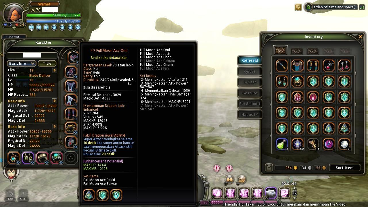 Char Dragon Nest Althea Blade Dancer 70