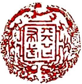 Oda Nobunaga, Si Bodoh Dari Owari