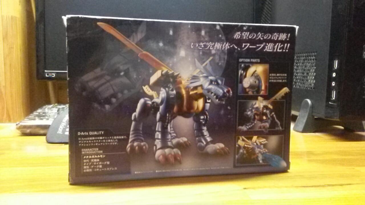 [wts] D arts SHF Metalgarurumon Digimon