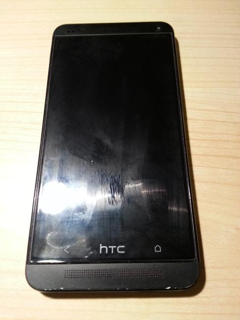 HTC ONE M7 BLACK FULLSET