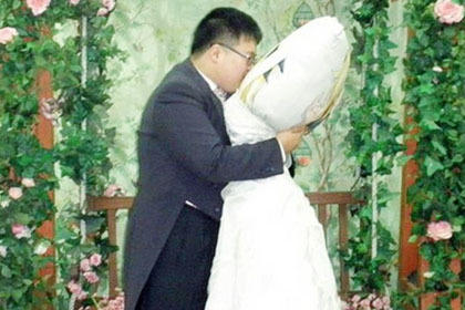 Pernikahan (JONES) Extrem