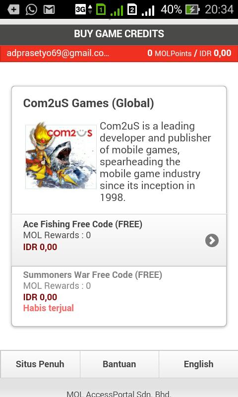 Summoners war coupon code