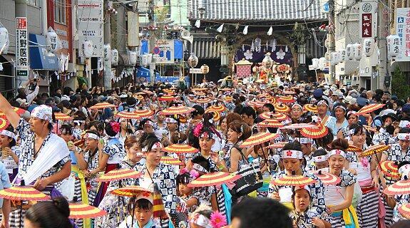 Festival Kebudayaan Negeri Samurai