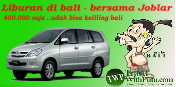 Sewa Mobil Murah Di Bali,Lepas Kunci