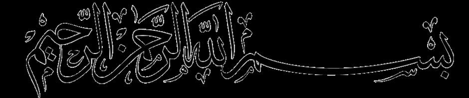 Meriam Karbit, Tradisi Unik di Pontianak Untuk Menyambut Idul Fitri