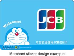 JCB ramaikan persaingan dengan Visa & Mastercard Indonesia