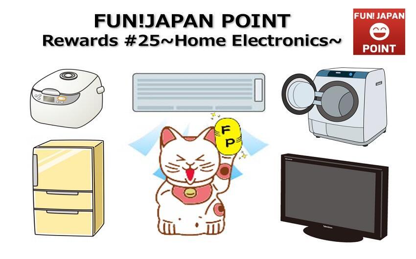 Fun! Japan Rewards