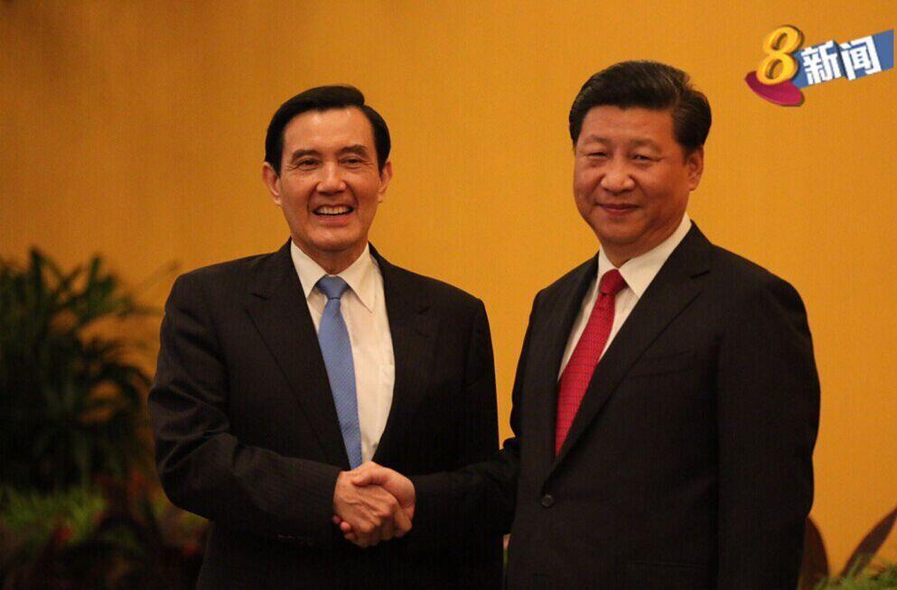 Tiongkok dan Taiwan Buka Komunikasi Hotline