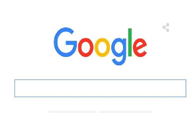 [BREAKING NEWS] Coba Ketik 'Azis' di Google jika Bernyali Besar