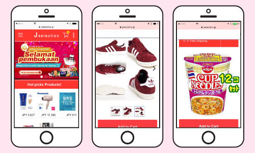 Kini anda bisa belanja produk dari Jepang melalui on-line ! ^O^