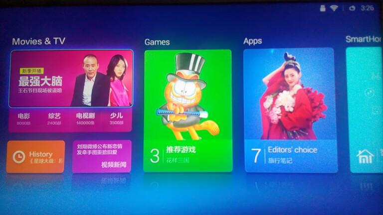 (waiting lounge) Xiaomi Hezi 2 smart TV box