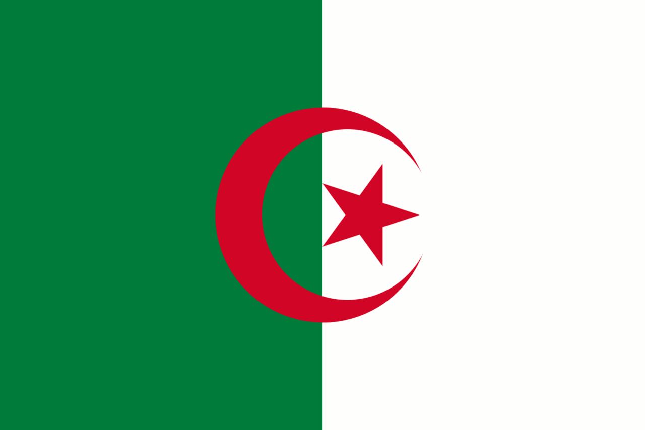 Lowongan Kerja Konstruksi Al Jazair 2016