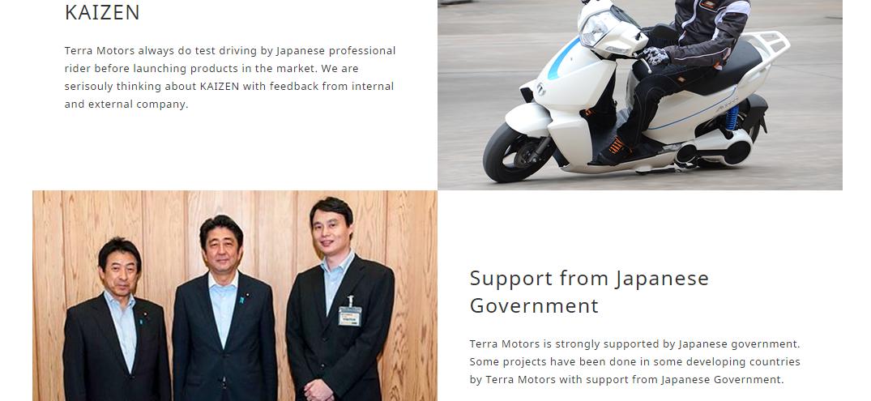 Skuter Elektrik Dari Jepang Hadir Di Indonesia Gan Buruan