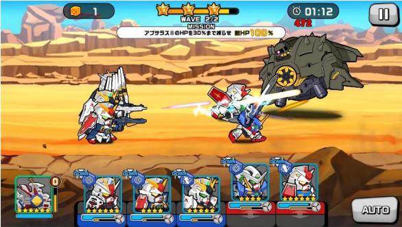 [Android-Jap] Line:Gundam Wars