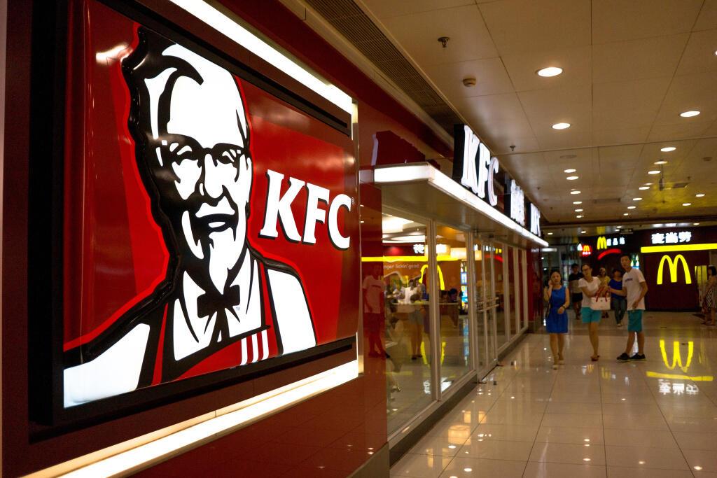 Resep 11 Bumbu Ayam KFC Dibocorkan