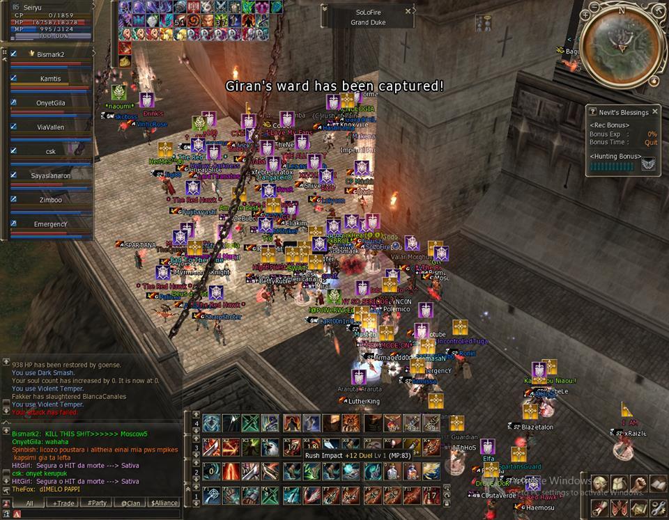 [Private Server] Lineage 2 HIGH FIVE ExiliumWorld.com (GARUDA CLAN)