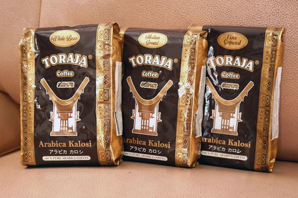 Kopi-kopi Indonesia yang Mendunia