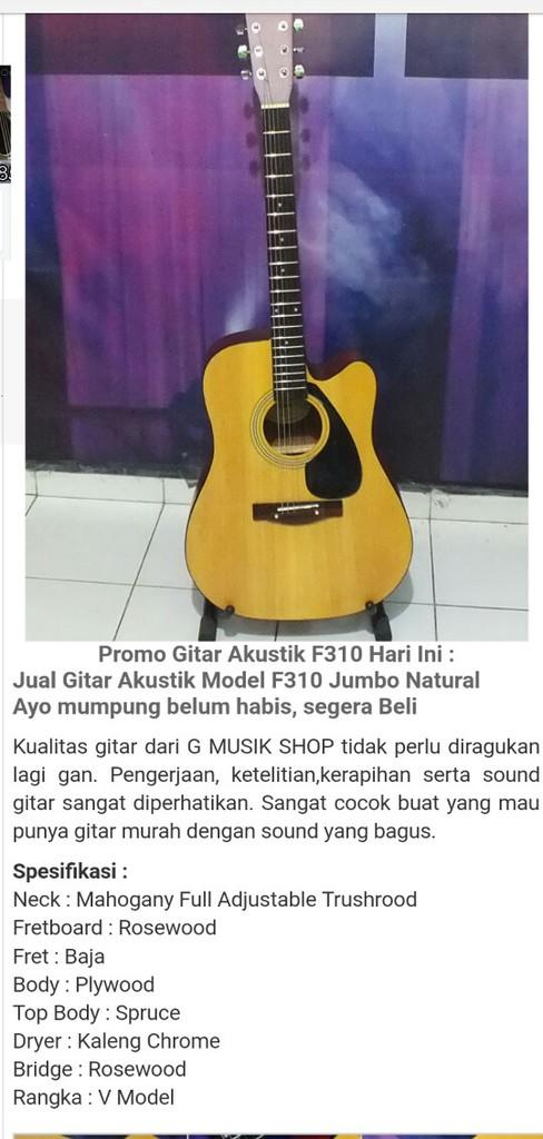 All About Acoustic Guitar