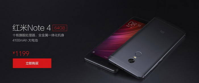 [Official Lounge] Xiaomi Redmi Note 4 | Thousand Yuan Flagship New Benchmark