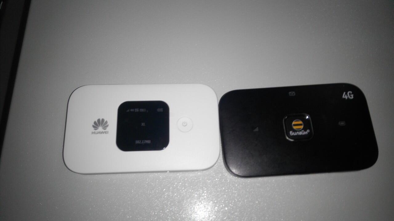 Review Dan Diskusi Modem Wifi Mifi Huawei E5577 Bolt Max 150 Mbps Paling