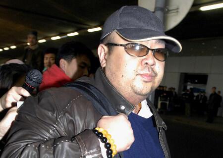 Pembunuhan Kim Jong Nam: Malaysia Panggil Dubes Korut