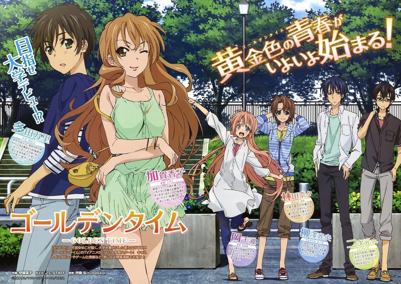LIST: Top 9 Anime Baper