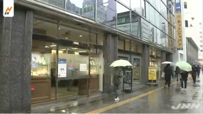Perampokan Emas 100 Juta Yen di Pinggir Jalan Besar Tokyo Jepang