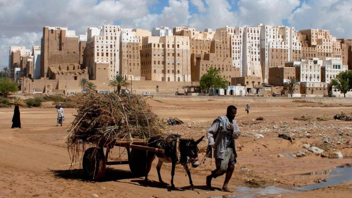 Mengenal kota asal AR Baswedan : Shibam, Kota Pencakar Langit Tertua di Dunia