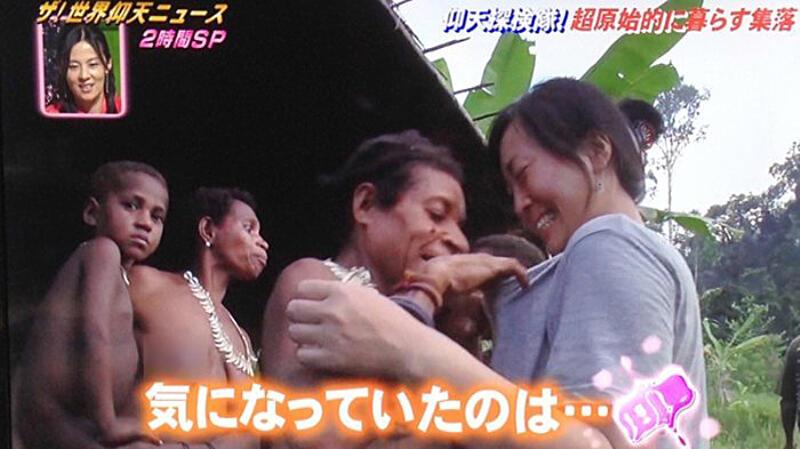 Wanita Korowai Puji Buah Dada Orang Jepang Katanya Bagus Cantik Dan