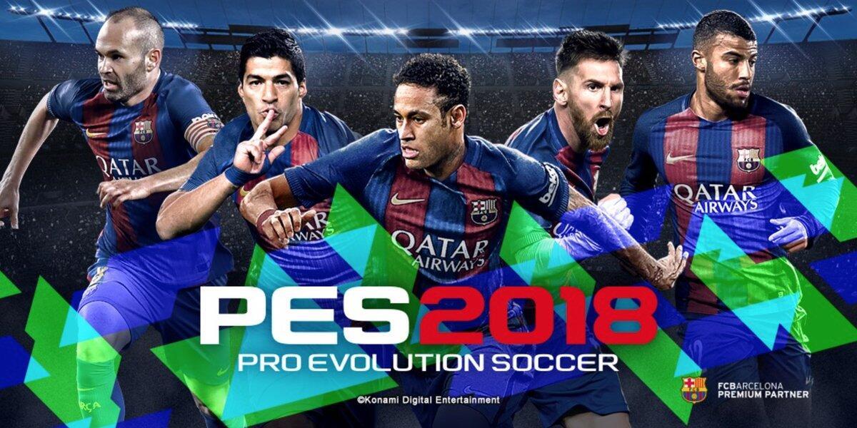 Pro Evolution Soccer 2018 | #WhereLegendsAreMade - Page 51
