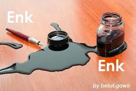 Eink.. Ink.. Enk..