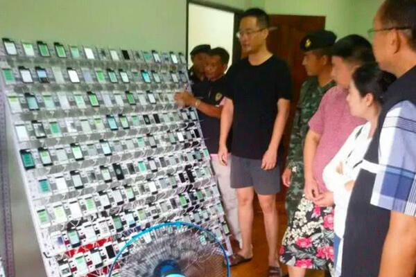 Pabrik Like Digerebek Polisi, Polisi Sita 400 iPhone dan 300ribu Sim Card