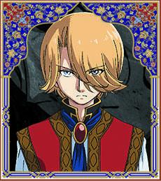 Shoukoku no Altair | 将国のアルタイル