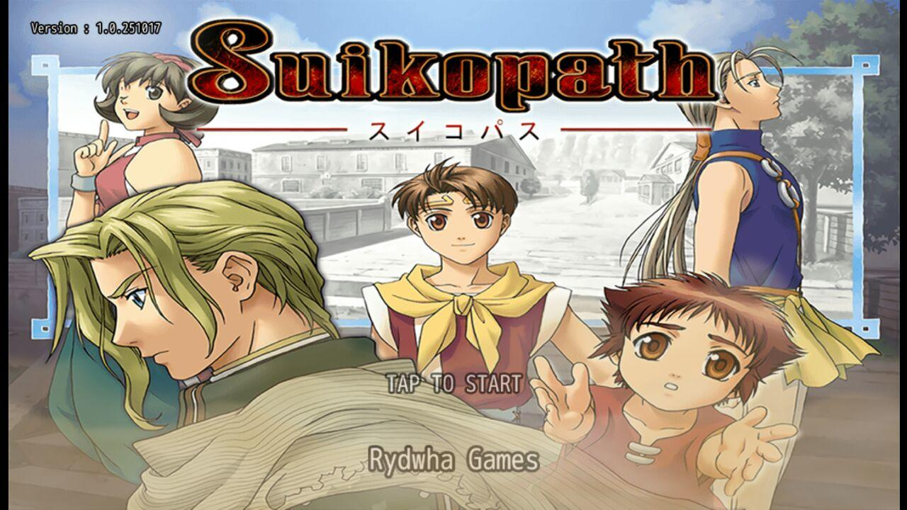 Kini Hadir Game Suikoden Dengan Nama SUIKOPATH di Play ...