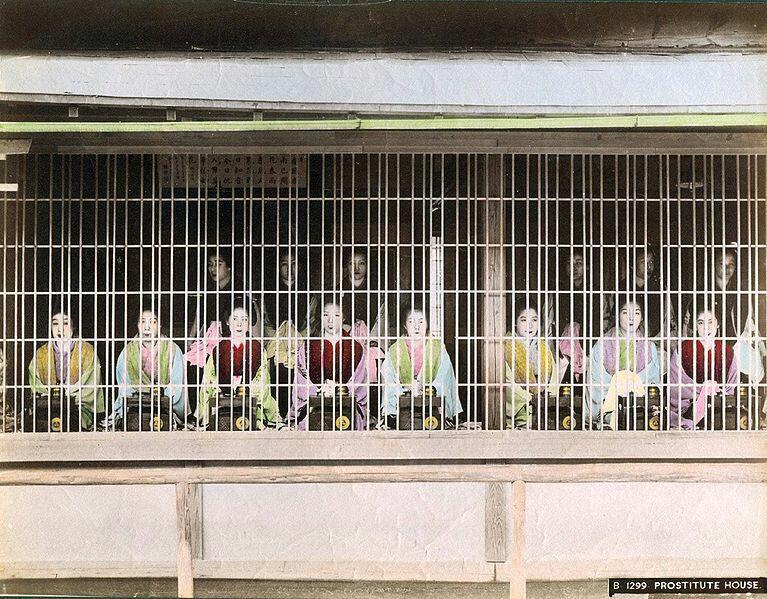OIRAN, Sisi Lain Jepang Yang Tak Terungkap