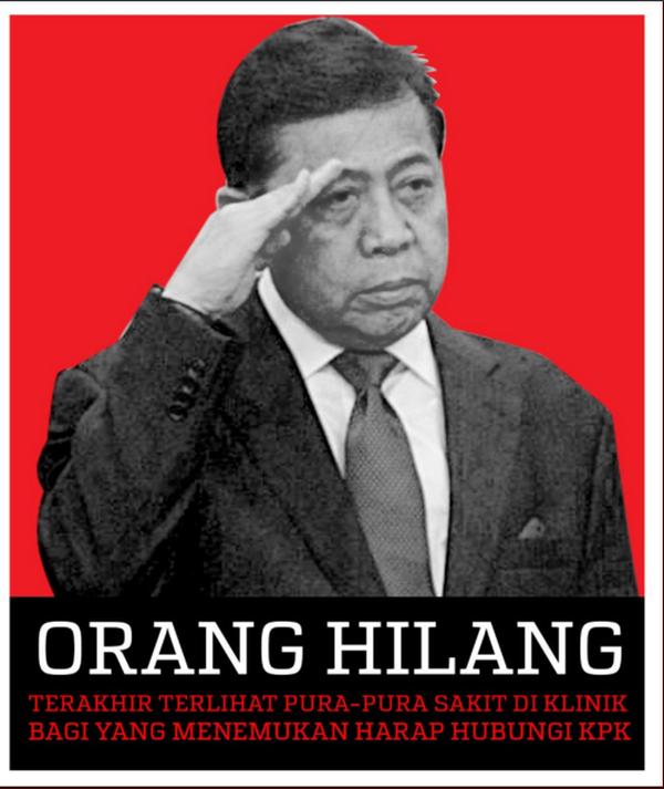 Setya Novanto yang Hilang' Jadi Bahan Meme