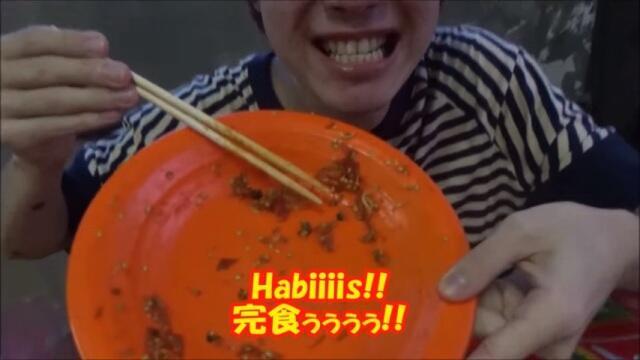 Orang Jepang Makan Pedas, Kocak Parah!
