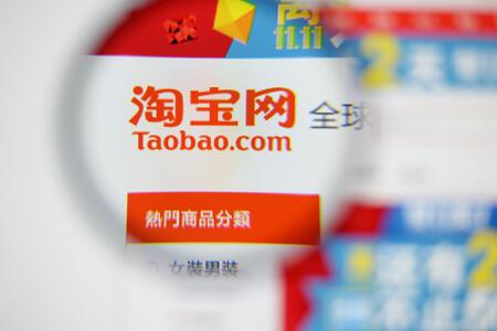 Sepuluh Perusahaan China dengan Brand Value Terbesar