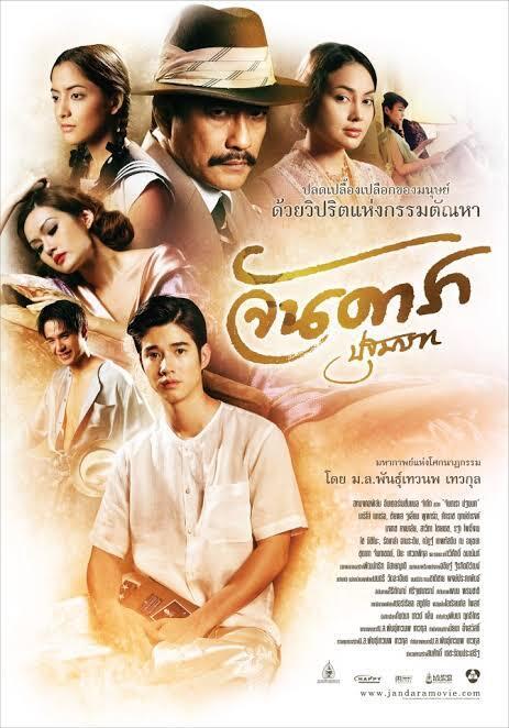 Film Semi ( Erotis ) Keren Dari Asia Tenggara